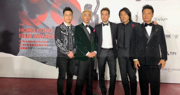 Cast of Young And Dangerous film series may be reuniting on Chinese reality show